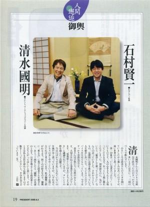 メディア紹介3