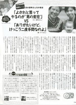 メディア紹介5