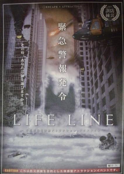 http://www.workshopresort.com/files/2016/06/LIFE-LINE.pdf
